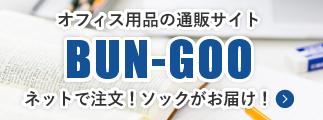 BUN-GOO